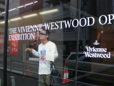 The-Vivienne-Westwood-Opus3.jpg