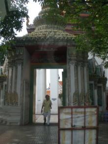 Wat-Pho2.jpg