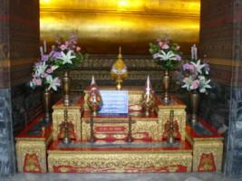 Wat-Pho8.jpg