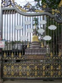 Wat-Yai-Chai-Mongkon1.jpg