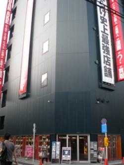 akihabara4.jpg