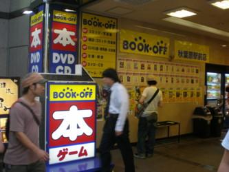 akihabara5.jpg