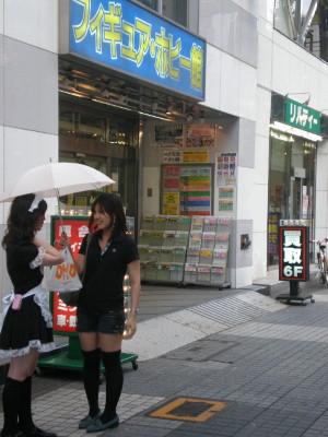 akihabara7.jpg
