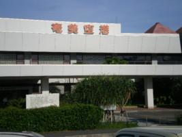 amamiooshima1.jpg