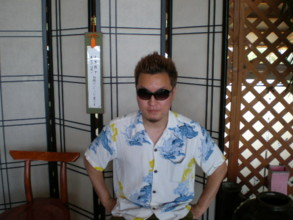amamiooshima12.jpg
