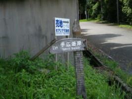 amamiooshima18.jpg