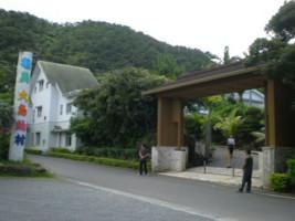 amamiooshima21.jpg