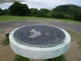 amamiooshima30.jpg