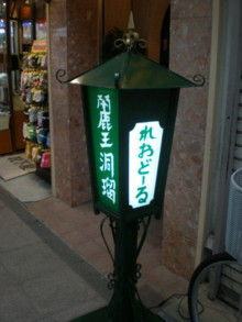 amamiooshima54.jpg
