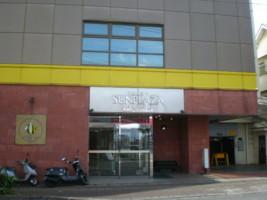 amamiooshima58.jpg