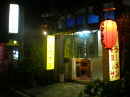 amamiooshima78.jpg