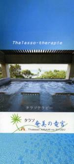 amamiooshima83.jpg