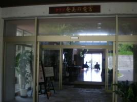 amamiooshima84.jpg