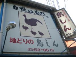 amamiooshima88.jpg