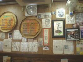 amamiooshima90.jpg