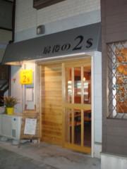 asagaya-2doru1.jpg