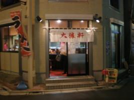 asagaya-TAISYOKEN4.jpg