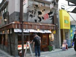 asagaya-buchi.jpg