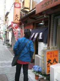asagaya-daihachi1.jpg