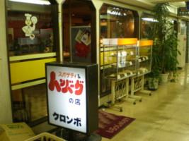 asagaya-gold4.jpg