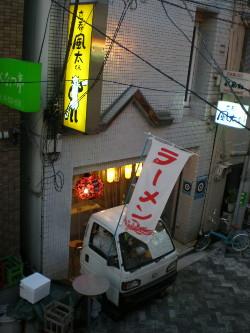 asagaya-huuta1.jpg