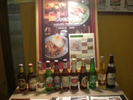 asagaya-sawadeew2.jpg