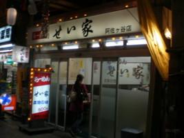 asagaya-seiya1.jpg