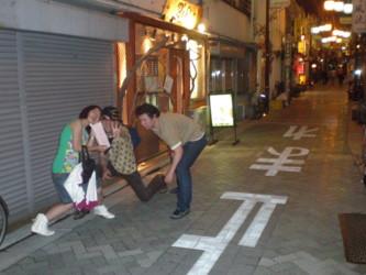asagaya-shinobibuta18.jpg