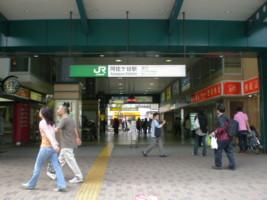 asagaya-station1.jpg