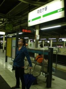 asagaya-station2.jpg