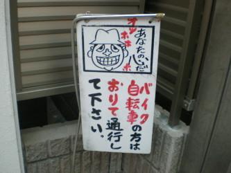 asagaya-street17.jpg