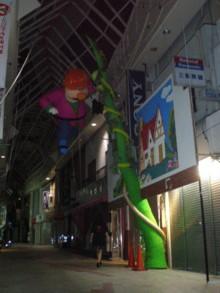 asagaya-tanabata13.jpg