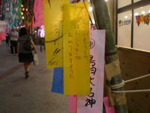 asagaya-tanabata23.jpg