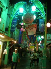 asagaya-tanabata24.jpg