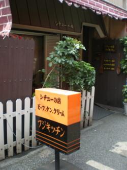asakusa37.jpg