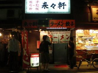 asakusabashi11.jpg
