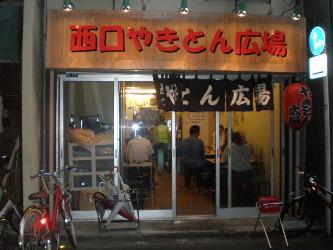 asakusabashi2.jpg