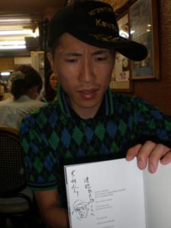 ginza-DAISUKE-ICHIBA10.jpg