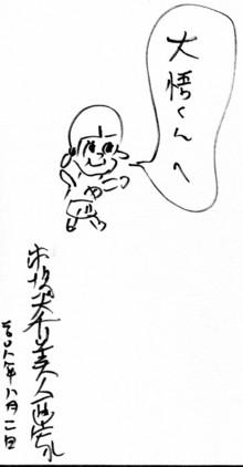 ginza-DAISUKE-ICHIBA14.jpg