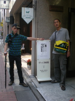 ginza-DAISUKE-ICHIBA2.jpg