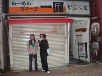 ichien-mitaka-kitaguchi6.jpg