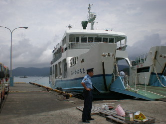 kakeroma-ferry1.jpg