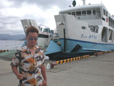 kakeroma-ferry4.jpg