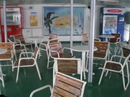 kakeroma-ferry6.jpg