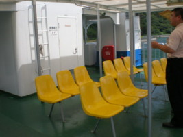 kakeroma-ferry7.jpg