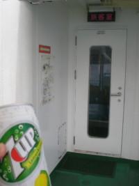 kakeroma-ferry8.jpg