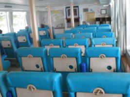 kakeroma-ferry9.jpg