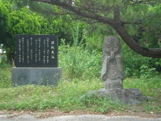 kakeroma-nicd-view4.jpg