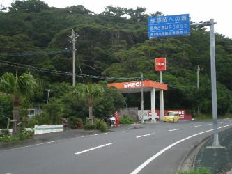 kakeroma-nicd-view6.jpg