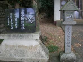 kakeroma-sanjiro2.jpg